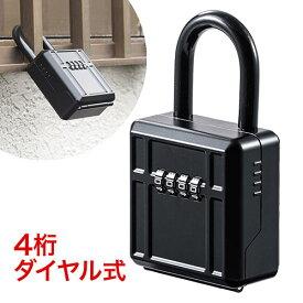 キーボックス  ダイヤル式 小型コンパクト 南京錠 防犯 盗 難 防止カギ 収納 EEX-SLPL956