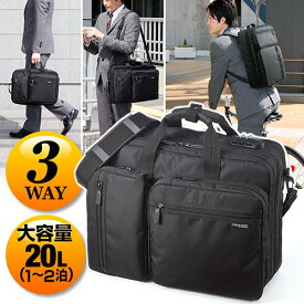 ビジネスバッグ 3way 大容量 拡張機能 20L ビジネス リュック ショルダー 手提げ 鍵 ダイヤル式ロック 通勤 出張 バッグ 15.6型対応 EEZ-BAG048