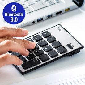Bluetoothテンキー(Bluetooth・無線・モバイル・持ち運び・薄型・小型・パンタグラフ・アイソレーション・電池式) EZ4-NT003【ネコポス対応】