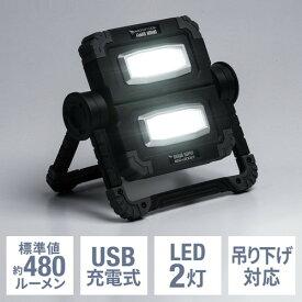 LED投光器(作業灯・充電式・屋外・アウトドア・最大20W・最大850ルーメン・バッテリー内蔵・COBチップ) EZ8-LED027