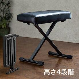 【スーパーSALE! 限定価格】ピアノ椅子 キーボード エレクトーン ベンチ ハイスツール 高さ調節 折りたたみ EEX-CH72