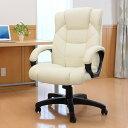 レザーチェア オフィス プレジデント チェア ロッキング 椅子 ホワイト EED-SNC-015W【送料無料】