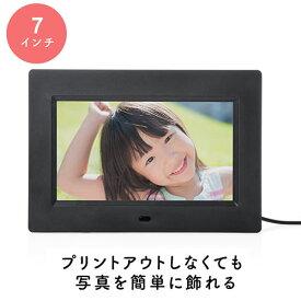 デジタルフォトフレーム 7インチ 1024×600画素 SD/USB 写真/動画/音楽 リモコン付き ブラック 400-MEDI030BK