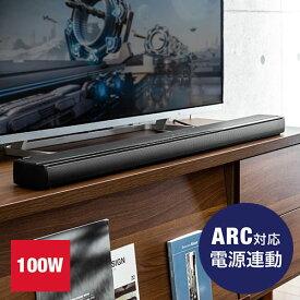 テレビスピーカー Bluetooth対応 サウンドバースピーカー HDMI搭載 光デジタル/3.5mm接続対応 高音質 薄型 100W 400-SP084