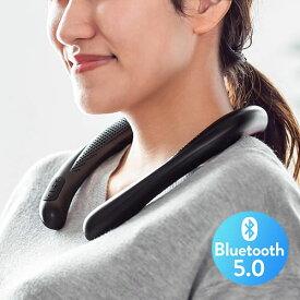 首かけスピーカー 肩かけ ネックスピーカー ウェアラブルスピーカー Bluetooth ワイヤレス IPX5 MP3対応 ブラック 400-SP085
