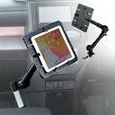 車用 iPad タブレット ホルダー スタンド 業務用 社用 営業 車載 高さ 角度 調整 動画撮影 固定 金具 EEX-CARTBH01