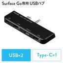 USB3.1/3.0ハブ Surface Go専用 USB Type-C USB Aポート×2ポート USB3.1 Gen1 3.5mm4極ミニジャック バスパワー ブラ…