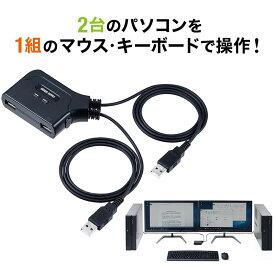 KVMスイッチ 2台切替 KVM切替器 パソコン切替器 USBキーボード USBマウス用 キーボードエミュレーション機能 チルトホイールマウス対応 専用ドライバー不要 電源不要 テレワーク 400-SW032