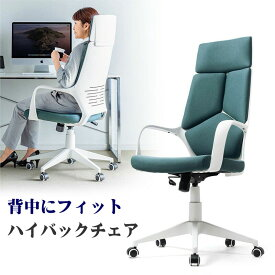 デザインチェア おしゃれ オフィス 4分割背もたれ ロッキング ハイバック 肘掛付き ホワイト EEX-CH78