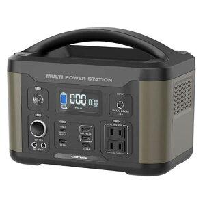 ポータブル電源 500W 大容量 136800mAh 506Wh アウトドア 防災 急速充電 TL107G サンワサプライ