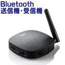 Bluetooth送信機 受信機 トランスミッター レシーバー 低遅延 ハイレゾ相当対応 3.5mm 光デジタル USB対応 400-BTAD008