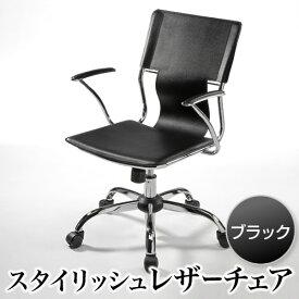 デザイナー レザーチェア スタイリッシュ オフィス ロッキング パソコン チェア ブラック EEZ-SNC018BK