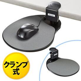 マウステーブル ブラック 200-MPD003