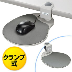 マウステーブル ライトグレー 200-MPD003W