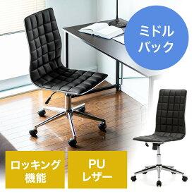 デザイン レザーチェア ロッキング オフィス シンプル チェア (ブラック) EZ1-SNC027BK