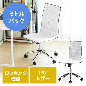 デザイン レザーチェア ロッキング オフィス シンプル チェア(ホワイト) EZ1-SNC027W