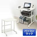スリムパソコンラック(W60cm・平机タイプ)【送料無料】