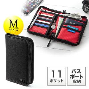 パスポートケース トラベルオーガナイザー 11ポケット 航空券対応 Mサイズ ブラック