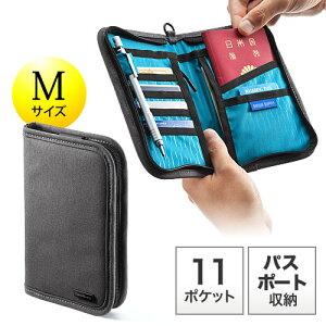 パスポートケース トラベルオーガナイザー 11ポケット 航空券対応 Mサイズ グレー