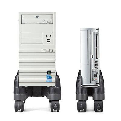PCスタンド(デスクトップ用・キャスター付・ほこり対策・W70〜240mm対応・無段階調節)