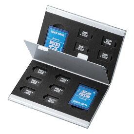 メモリーカードケース(microSDカードケース・最大14枚収納・アルミ製・両面収納) FC-MMC5MICN2 サンワサプライ【ネコポス対応】
