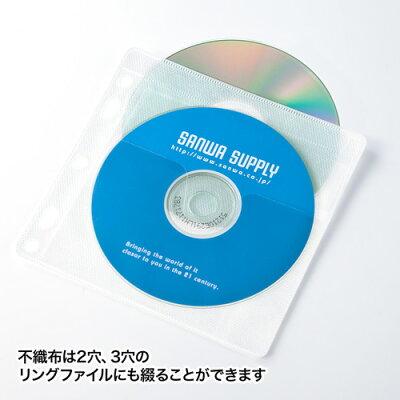 楽天市場 不織布ケース付きdvd cdケース 100枚収納 fcd fbox100n
