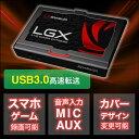 ゲームキャプチャーボード(Aver Media・HDMI・パススルー機能・録画・ライブ配信・1080p/60fps・PS4) GC550【送料無…