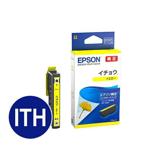 ITH-Y エプソン インクカートリッジ イエロー