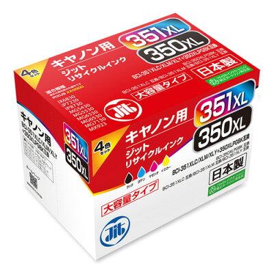 リサイクルインクカートリッジ(キヤノン_BCI-351XL+350XL/5MP対応)