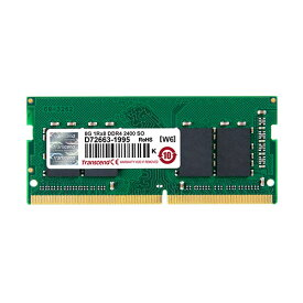 ノートPC用メモリ 8GB DDR4-2400 PC4-19200 SO-DIMM トランセンド JM2400HSB-8G【ネコポス対応】