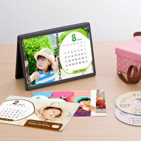 カレンダー手作りキット(インクジェットプリンター対応・DVDトールケース付き) JP-CALSET37 サンワサプライ【ネコポス対応】
