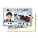 プラカードタイプのインクジェット用IDカード。(穴なし50シート・100カード入り) JP-ID03-50 サンワサプライ【ネコポス対応】【送料無料】