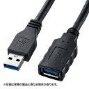 USB3.0延長ケーブル(ブラック・1m) KU30-EN10 サンワサプライ