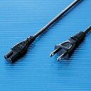 電源コード(2m) KB-DWP120 サンワサプライ