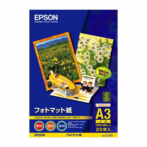 【エプソン純正用紙】フォトマット紙(A3ノビ、20枚)