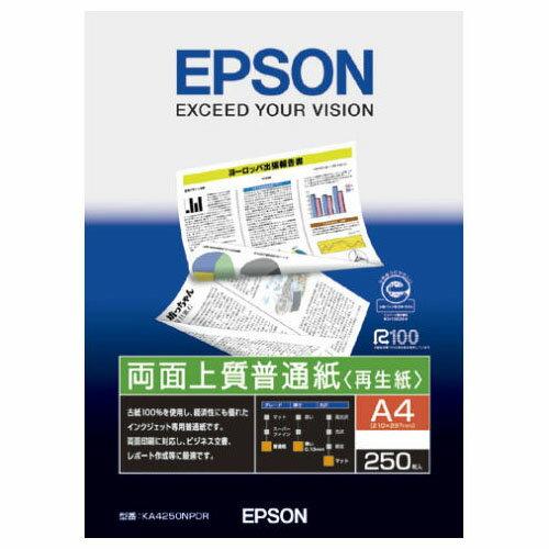 【エプソン純正用紙】両面上質普通紙<再生紙>(A4・250枚) KA4250NPDR 【受注発注品】
