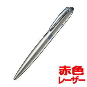 【割引クーポン配布中 10/26 09:59まで】レーザーポインター 赤色レーザー ボールペン タッチペン付き LP-RD317S サンワサプライ【ネコポス対応】