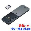【訳あり 新品】2.4G&ブルートゥースパワーポインター LP-RF108DS サンワサプライ ※箱にキズ、汚れあり