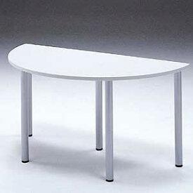 MEデスク用エンドテーブル(D900デスク用)(受注生産) MEA-ET18 サンワサプライ【代引き不可商品】