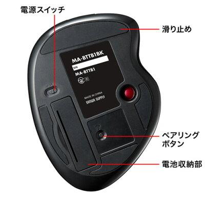 ワイヤレストラックボール(Bluetooth4.0・レーザーセンサー・横スクロール・ブラック)