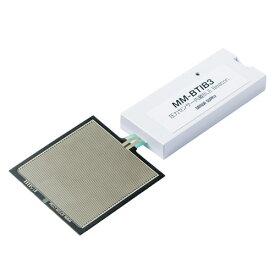 圧力センサー内蔵BLE Beacon(3個セット) MM-BTIB3 サンワサプライ