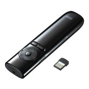 【訳あり 新品】プレゼンテーションマウス 赤色レーザー バイブレーションタイマー USB充電式 MA-WPR13BK サンワサプライ ※箱にキズ、汚れあり