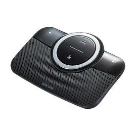 【訳あり 新品】車載Bluetoothスピーカー ハンズフリーカーキット Bluetooth4.1 ノイズキャンセリング 高音質 MM-BTCAR3 サンワサプライ ※箱にキズ、汚れあり