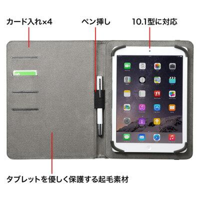 863dfe7eb4 タブレットPCマルチサイズケース(10.1インチ・スタンド機能付き・ブルー)_PDA