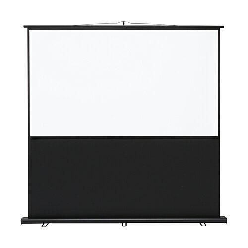 【訳あり 新品】プロジェクタースクリーン(80型相当・床置き式・アスペクト比16:9) ※箱にキズ、汚れあり PRS-Y80HD サンワサプライ【送料無料】