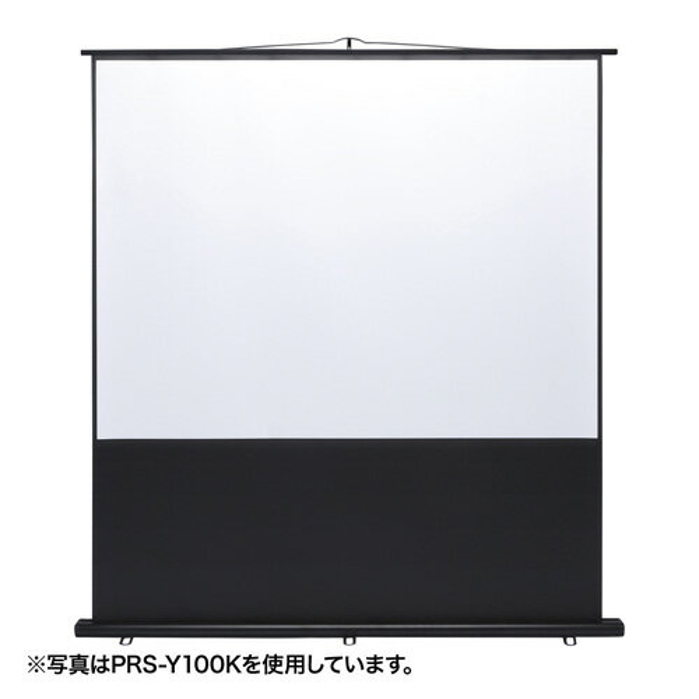 【訳あり 新品】プロジェクタースクリーン(床置き式・80インチ・4:3) サンワサプライ PRS-Y80K サンワサプライ【送料無料】