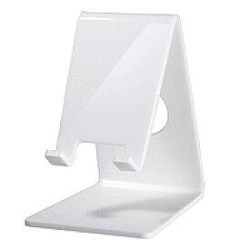 動画視聴に最適なiPod、携帯電話などを立てかけられるデスクトップスタンド (ホワイト) PDA-STN2W サンワサプライ