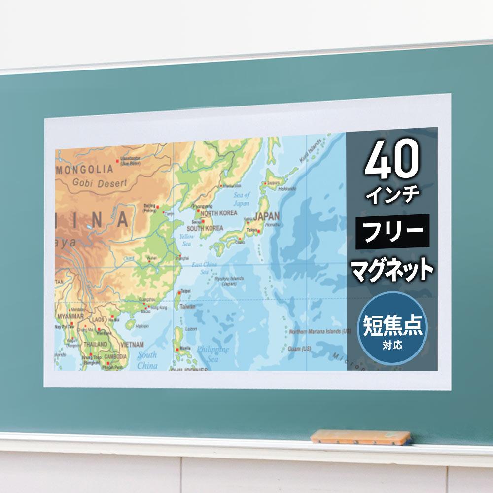 【訳あり 新品】プロジェクタースクリーン(40インチ相当・マグネット式) ※箱にキズ、汚れあり PRS-WB6090 サンワサプライ