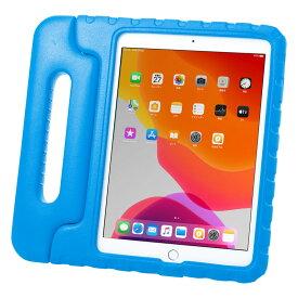 タブレットケース iPad 10.2インチ用 第7世代 衝撃吸収 セミハード 子供用 ハンドル ブルー PDA-IPAD1605BL サンワサプライ