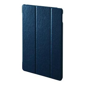 iPadケース ソフトレザー iPad 10.2インチ ブルー 横置きスタンド可能 PDA-IPAD1607BL サンワサプライ